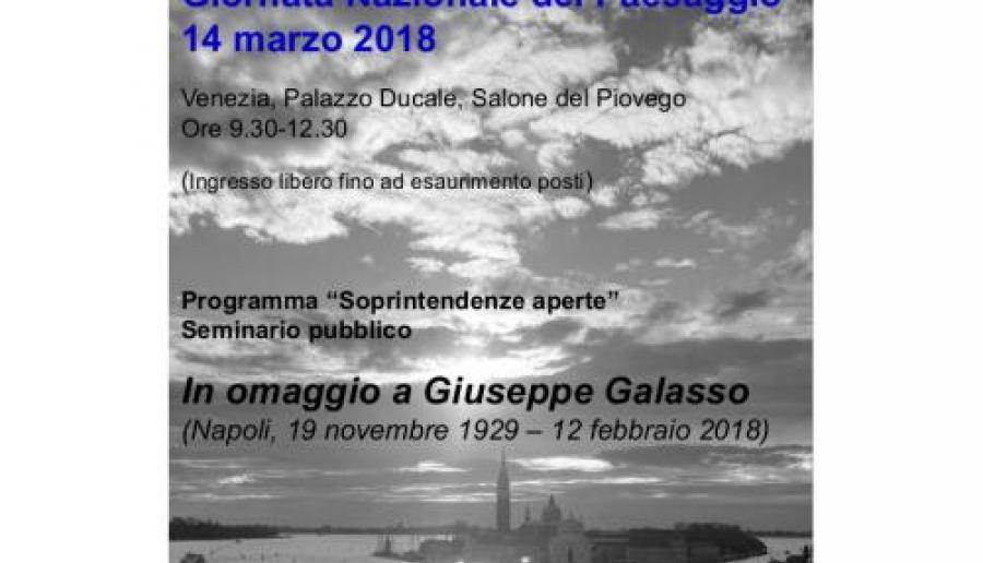 Seminario dedicato a Giuseppe Galasso